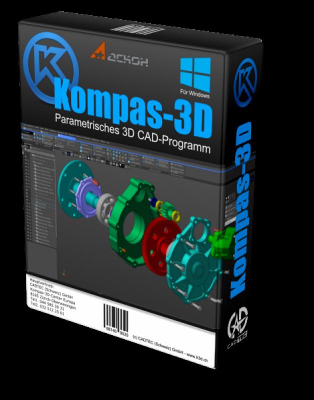Kompas 3D CAD